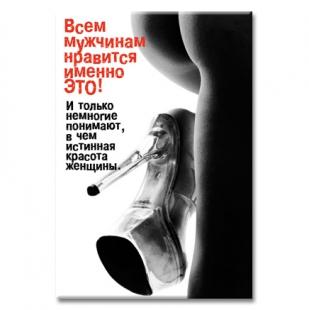 chto-v-sekse-nravitsya-muzhchine