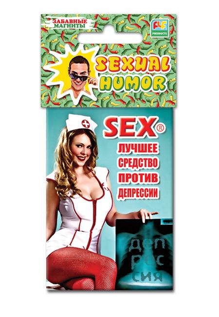 luchshee-sredstvo-ot-ustalosti-seks