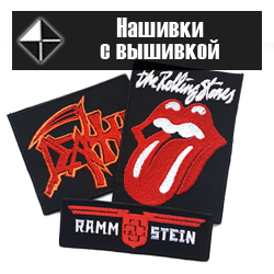 Рок атрибутика ROCK MERCH - нашивки с машинной вышивкой